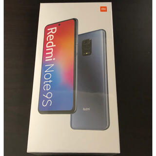 ANDROID - Redmi note 9S インターステラグレー