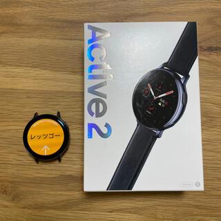 ギャラクシー(Galaxy)のGALAXY Watch active 2  ギャラクシーウォッチアクティブ2(腕時計(デジタル))