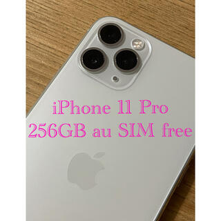 iPhone - Apple iPhone11Pro 256GB
