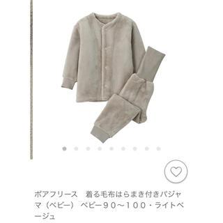 MUJI (無印良品) - 無印良品 着る毛布 ベビー キッズ 90 100