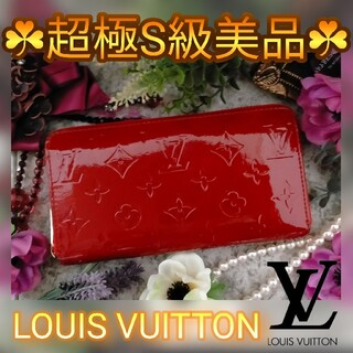 LOUIS VUITTON - ルイヴィトン モノグラム ヴェルニ ジッピー スリーズ 赤 財布 M90200