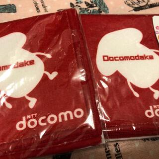 エヌティティドコモ(NTTdocomo)のドコモダケ マイクロファイバークロス二枚セット(キャラクターグッズ)