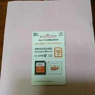 エーユー(au)のau メモリーカード16GBとアダプターのみ32GB(PC周辺機器)
