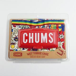チャムス(CHUMS)のチャムス ウェットティッシュ ケース 新品 CHUMS(日用品/生活雑貨)