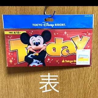 Disney - Today  チケットケース