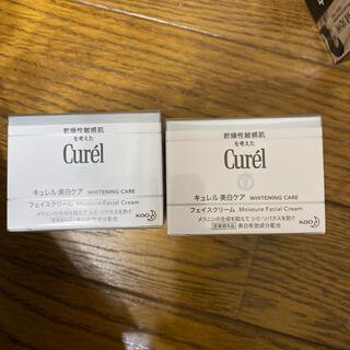 キュレル(Curel)のキュレル 美白クリーム 40g 2⃣️個セット(フェイスクリーム)