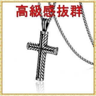 十字架 ツイスト クロス モチーフ シルバー ネックレス 高級感抜群
