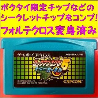 ゲームボーイアドバンス(ゲームボーイアドバンス)のロックマンエグゼ5 カーネル版 動作品 GAMEBOY ADVANCE ロム(携帯用ゲームソフト)