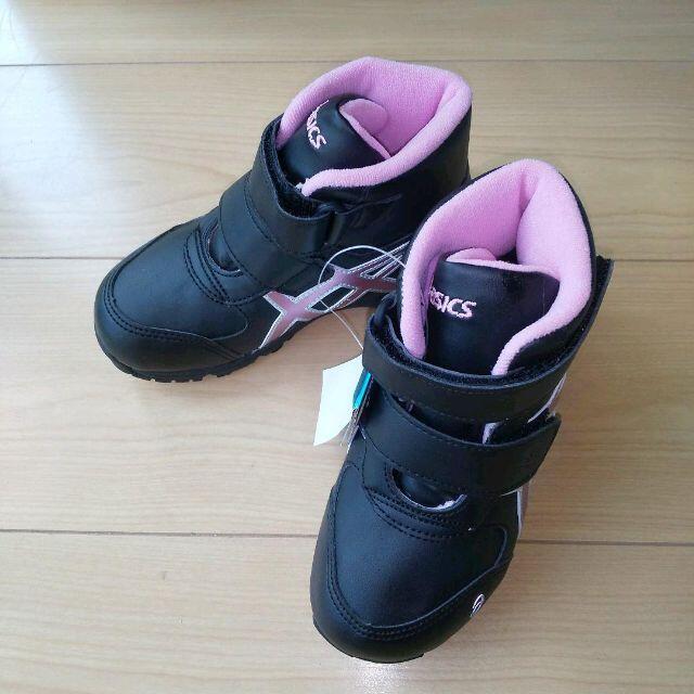 アシックス キッズ スニーカー キッズ/ベビー/マタニティのキッズ靴/シューズ(15cm~)(スニーカー)の商品写真