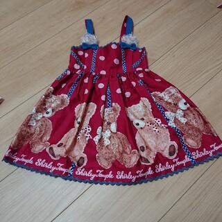 Shirley Temple - 新品 シャーリーテンプル くま ジャンパースカート 100