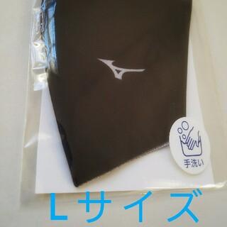 MIZUNO - ミズノ カバー Lサイズ ブラック