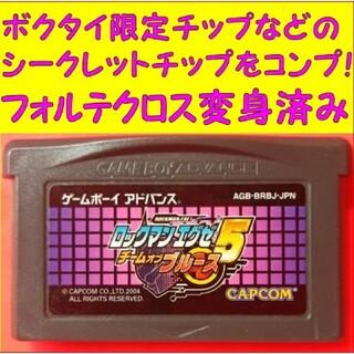 ゲームボーイアドバンス(ゲームボーイアドバンス)のロックマンエグゼ5 ブルース版 動作品 GAMEBOY ADVANCE ロム(携帯用ゲームソフト)