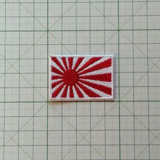 ■ 日章旗 軍艦旗 軍旗 日本国旗 ニッポン ワッペン 小型 白(その他)