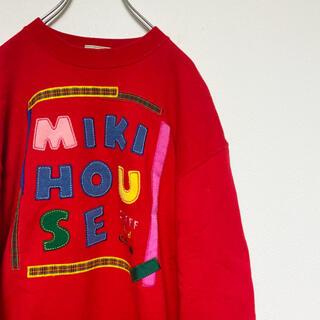 ミキハウス(mikihouse)の【激レア ヴィンテージ】mikiHOUSE 刺繍スウェット トレーナー(スウェット)