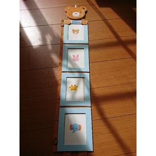 ミキハウス(mikihouse)のミキハウス 写真 壁掛け 身長計 くま  (フォトフレーム)