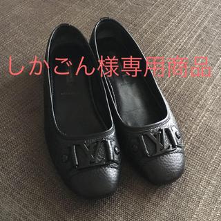 ルイヴィトン(LOUIS VUITTON)のLOUIS VUITTON シューズ(ローファー/革靴)