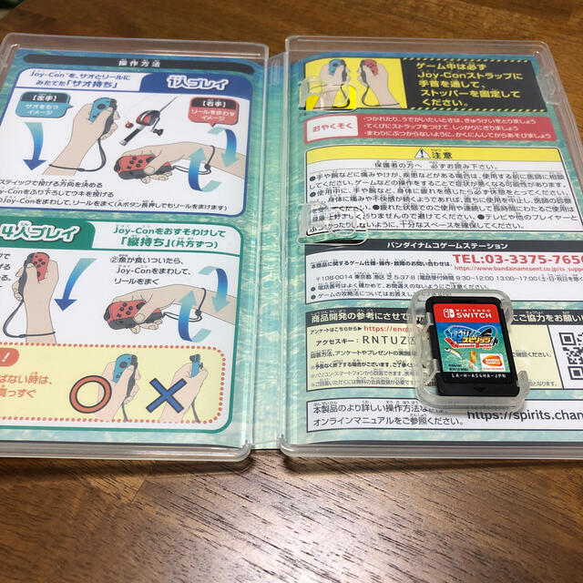 Nintendo Switch(ニンテンドースイッチ)のスイッチ 釣りスピリッツ エンタメ/ホビーのゲームソフト/ゲーム機本体(家庭用ゲームソフト)の商品写真