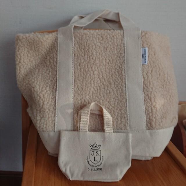 JOURNAL STANDARD(ジャーナルスタンダード)の《新品》ジャーナルスタンダード ラックス あったかボアの親子トートバッグ レディースのバッグ(トートバッグ)の商品写真