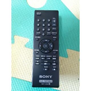 ソニー(SONY)のSONY DVDリモコン(DVDプレーヤー)