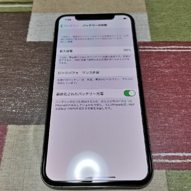 iPhone(アイフォーン)のiPhoneXS 64gb 【中古美品】 スマホ/家電/カメラのスマートフォン/携帯電話(スマートフォン本体)の商品写真