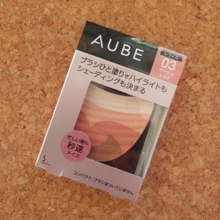 オーブ(AUBE)のソフィーナ  オーブ  ブラシひと塗りチーク(チーク)