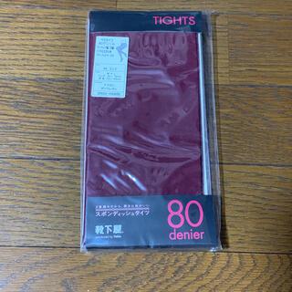 靴下屋 - 【新品未開封】靴下屋 スポンディッシュタイツ 80デニール