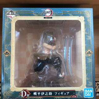 BANDAI - 鬼滅の刃一番くじ無限列車D賞伊之助フィギュア