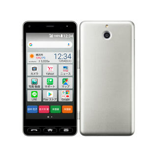 キョウセラ(京セラ)の新品 ワイモバイル かんたんスマホ 705KC シルバー SIMロック解除済(スマートフォン本体)