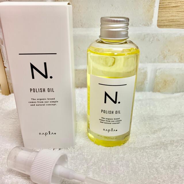 NAPUR(ナプラ)のN.  ポリッシュオイル コスメ/美容のヘアケア/スタイリング(オイル/美容液)の商品写真