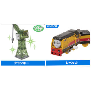 タカラトミーアーツ(T-ARTS)の《タオオマイケル様専用》(電車のおもちゃ/車)