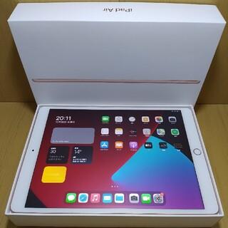 Apple - (美品)Ipad 10.5 Air3 64Gb Apple保証付き