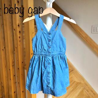 ベビーギャップ(babyGAP)の【ベビー・キッズ】baby gap デニム ワンピース(ワンピース)