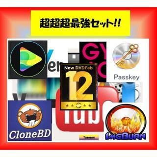 ◆★超最新版 ★DVDFab12 Ver12.0.0.3★★ 豪華特典付き!★◆