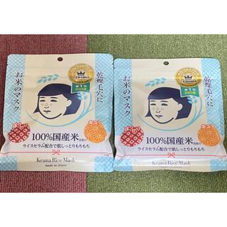 イシザワケンキュウジョ(石澤研究所)のお米のマスク 10枚入 毛穴撫子 2個セット 石澤研究所 フェイスマスク(パック/フェイスマスク)