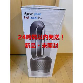 ダイソン(Dyson)のダイソン HP03WS 空気清浄機能付ファンヒーター dyson 暖房(ファンヒーター)