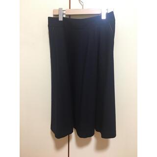 アクアスキュータム(AQUA SCUTUM)のアクアスキュータム スカート(ひざ丈スカート)