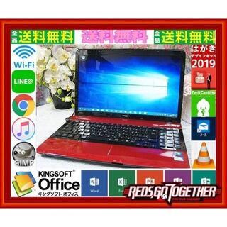 エヌイーシー(NEC)の便利なおまけ付き⛳NEC-LS150-FR⛄SSD換装可&windows10(ノートPC)