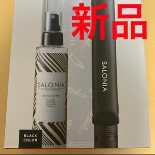 最新版 サロニア ヘアアイロン 黒 24mm ★ヘアミスト・耐熱ポーチ・保証書★(ヘアアイロン)