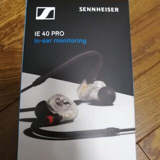 SENNHEISER - ゼンハイザー IE 40 PRO