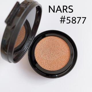 NARS - NARS クッションファンデーション レフィルのみ #5877