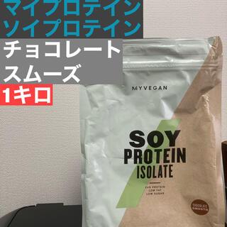 MYPROTEIN - マイプロテイン  ソイプロテイン チョコレートスムース 1kg
