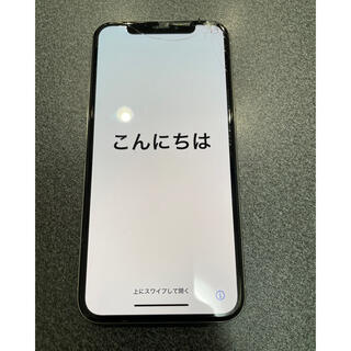 iPhone - iPhone X 64GB silver