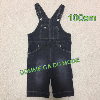 COMME CA DU MODE - コムサ デ モード  100cm  オーバーオール デニム サロペット