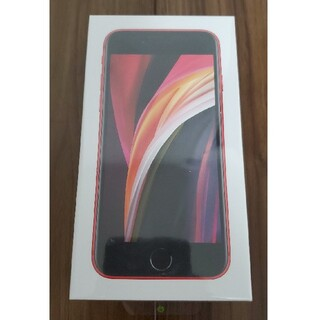 iPhone - 【新品未開封】iPhone SE2 64GB SIMフリー レッド