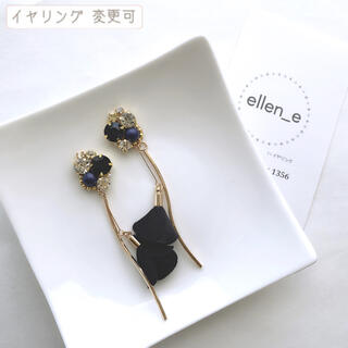 【black】ミニフラワー ロング ビジューピアス ( イヤリング )