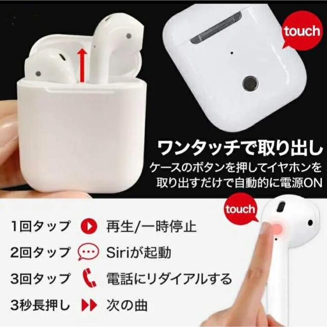 i18 Bluetooth  ワイヤレスイヤホン i18-TWS イヤフォン スマホ/家電/カメラのオーディオ機器(ヘッドフォン/イヤフォン)の商品写真