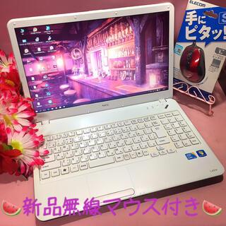 エヌイーシー(NEC)のプリンセスホワイトi5❤️DVD作成/カメラ/HDMI/Win10❤️320G(ノートPC)