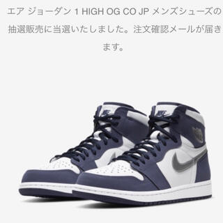 NIKE - AIR JORDAN 1 HIGH OG CO.JP