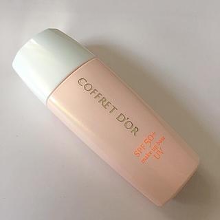 コフレドール(COFFRET D'OR)の【未使用】コフレドール 化粧下地(化粧下地)