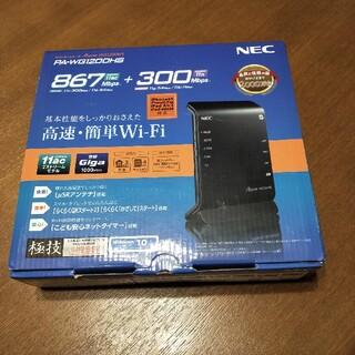 エヌイーシー(NEC)のPA-WG1200HS(その他)
